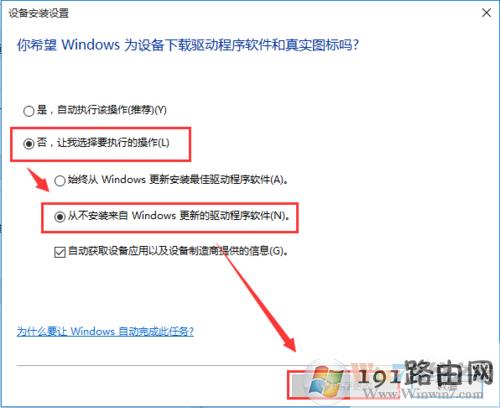 WIN10 开机黑屏、开机慢解决方法