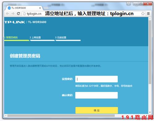http://192.168.1.1 路由器登录地址