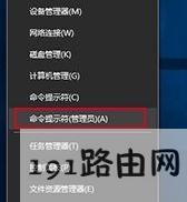 win10来宾账户如何设置权限设置?win10来宾账户权限设置权限操作方法
