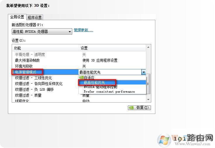 Win7,Win7系统下载,Win7旗舰版下载,Windows7
