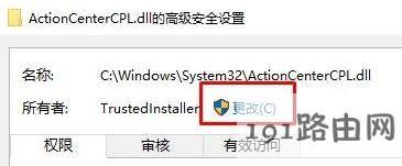 win10需要管理员权限删除文件怎么办?获取管理员权限删除文件夹