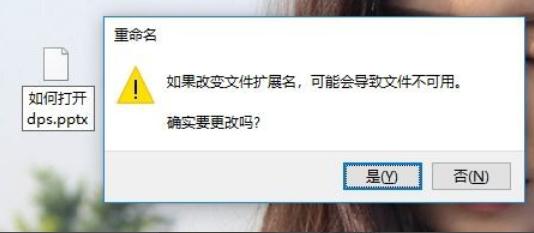 怎么打开dps文件