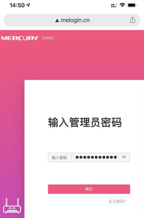 melogin.cn手机修改wifi密码教程