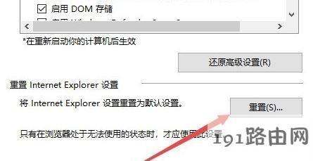 win10页面显示不完全显示怎么办?win10打开网页不完整的解决方法