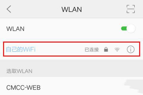 http://192.168.0.1/手机登陆wifi设置