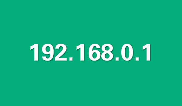 192.168.0.1登录入口打不开