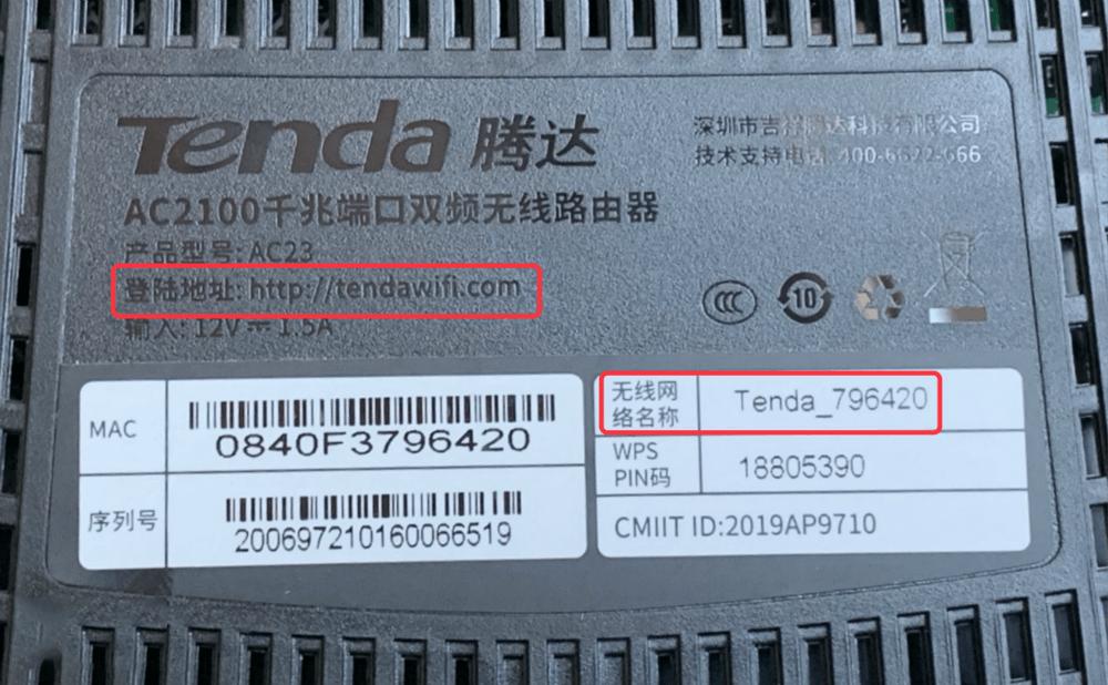为什么路由器默认设置地址几乎都是192.168.1.1