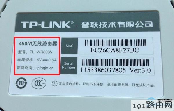 现在很多路由器没有默认登录密码了