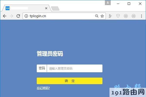tplogin.cn登录官网