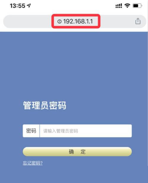 192.168.1.100登录设置密码