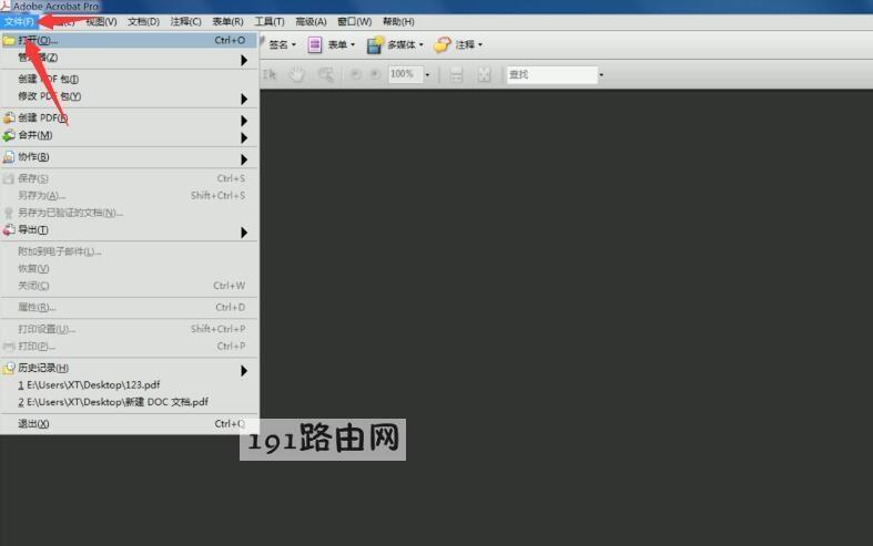 pdf转word怎么转(6)