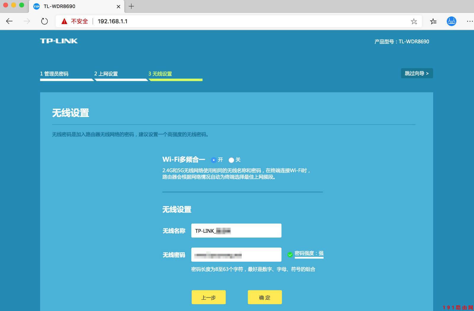 www.192.168.1.1登陆官网入口