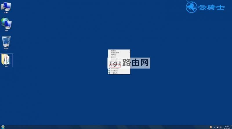 一键清理系统垃圾文件