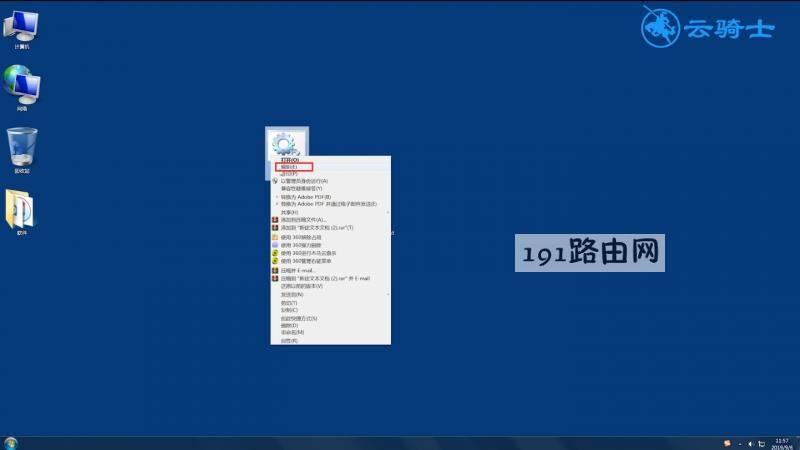 一键清理系统垃圾文件(6)