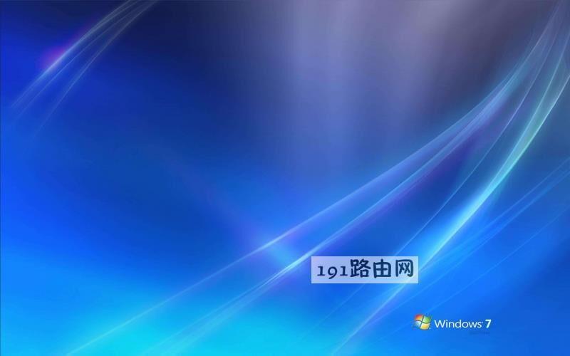 windows7各版本区别(2)