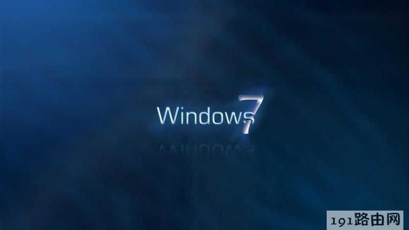 windows7各版本区别(3)