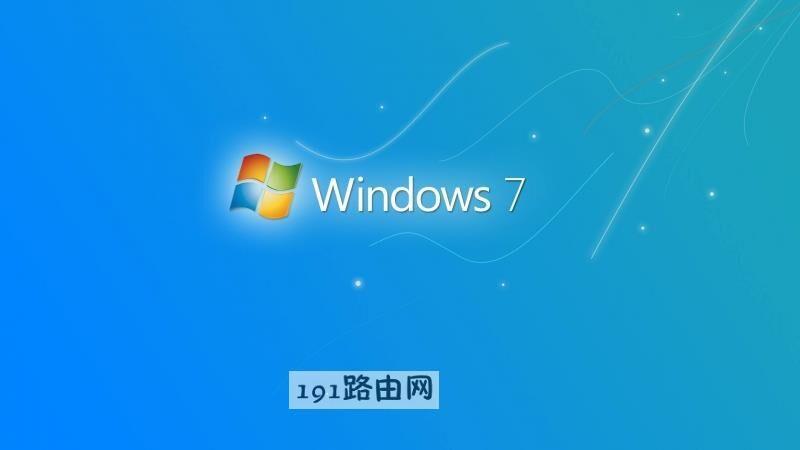 windows7各版本区别