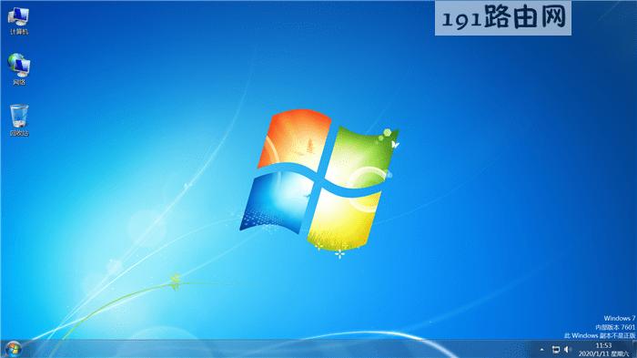 硬盘安装win7系统教程(18)