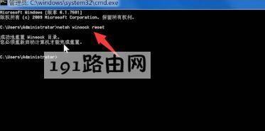 windows无线服务没有运行怎么办(4)