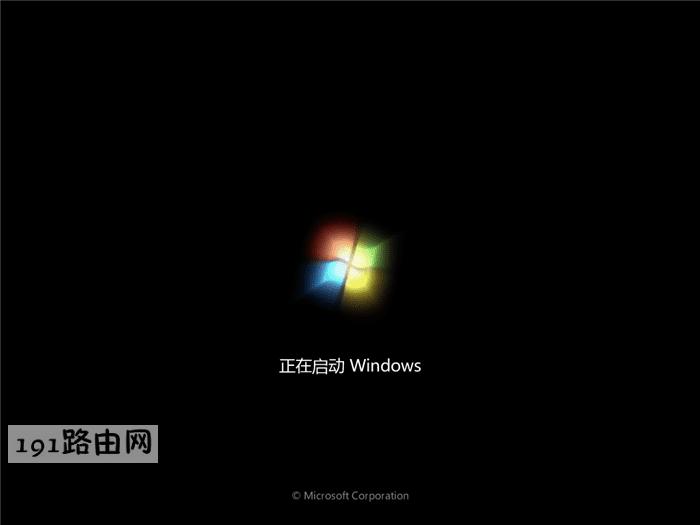 硬盘安装win7系统教程(14)