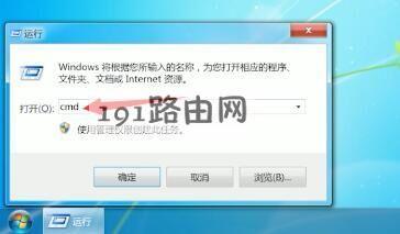 windows无线服务没有运行怎么办(3)