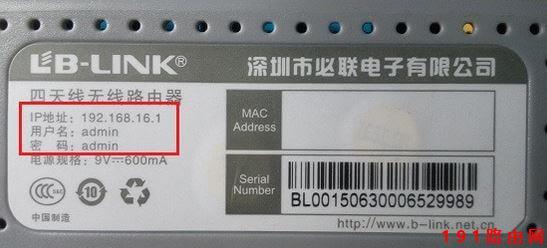 192.168.1.1 路由器设置修改密码