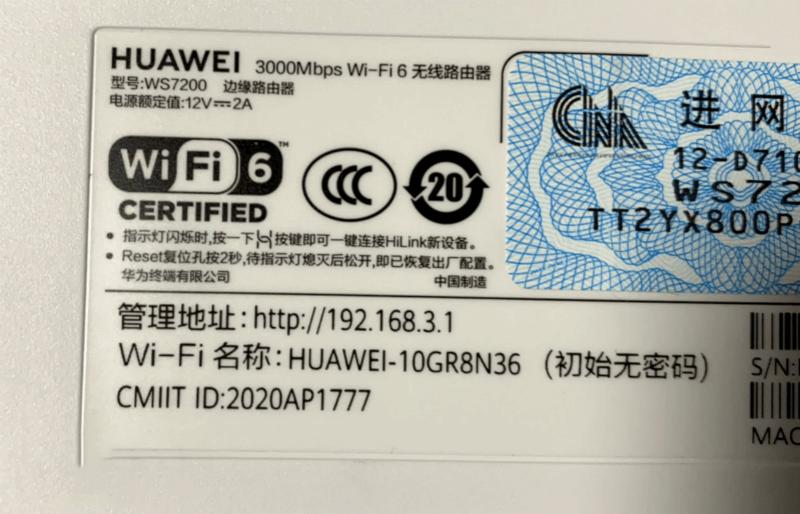 192.168.11手机登录 192.168.1.1路由器设置
