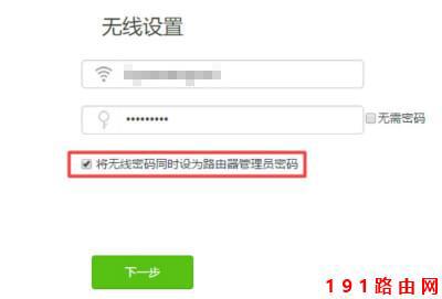 192.168.0.1手机登录页面管理员密码