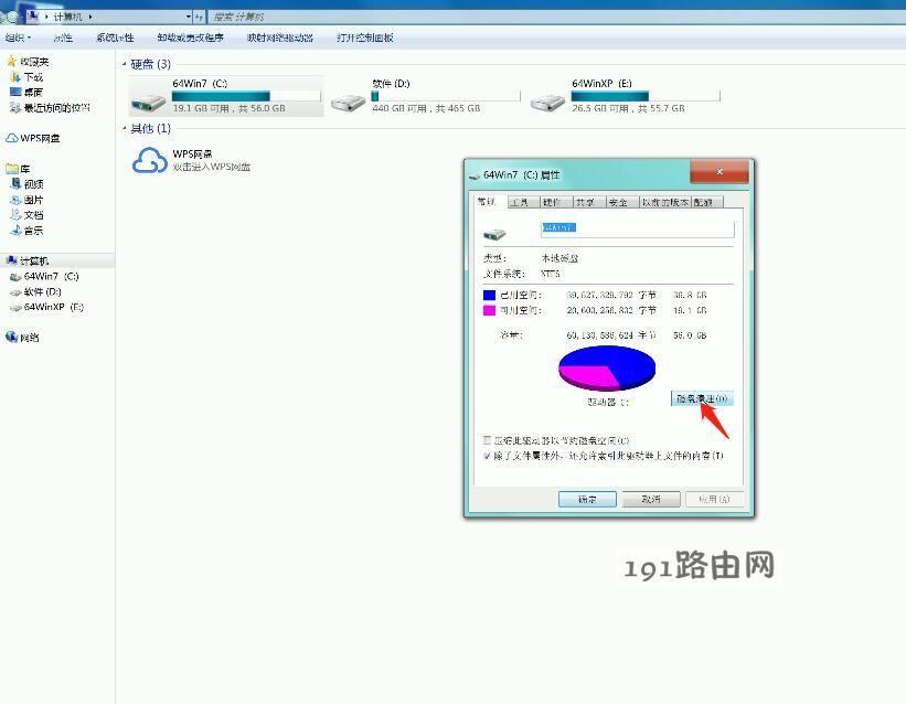 笔记本电脑慢怎么办(2)