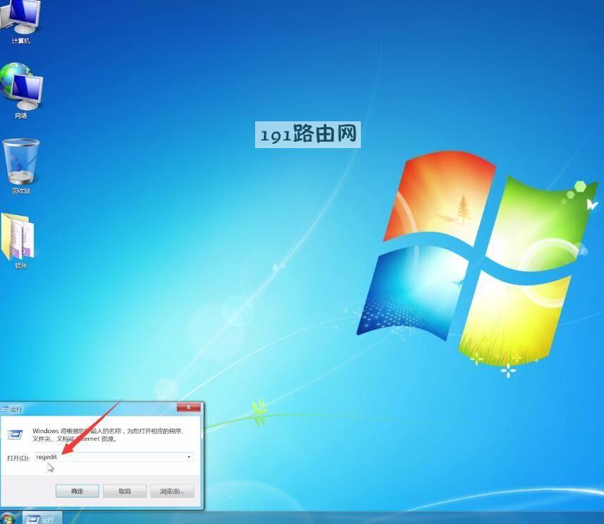 打开或关闭windows功能无法使用(2)