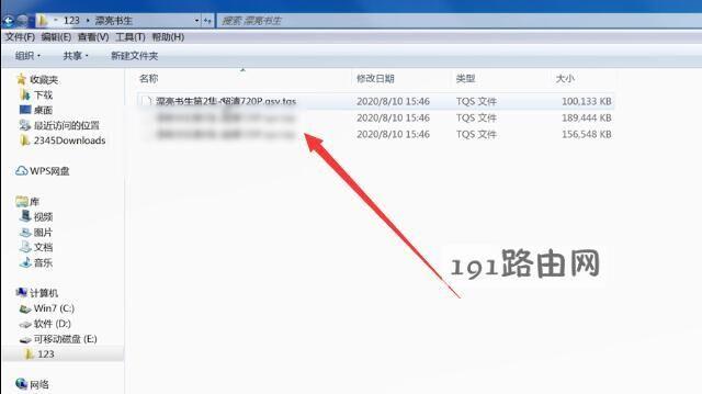 怎样从爱奇艺下载视频到u盘(8)
