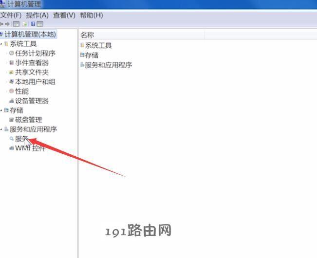 以太网未启用dhcp怎么解决(1)