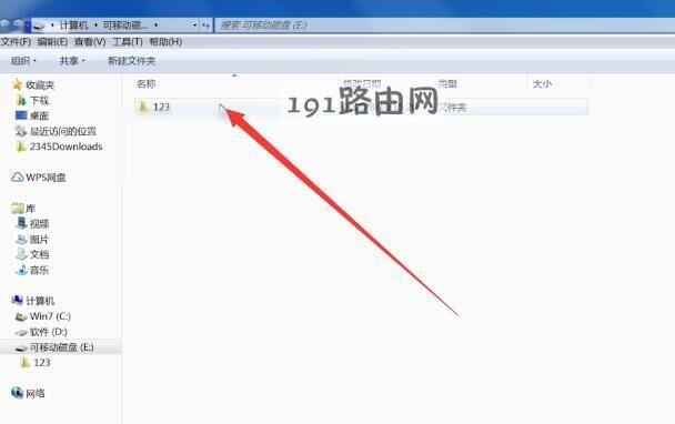 怎样从爱奇艺下载视频到u盘(7)