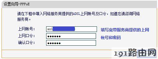 电脑设置192.168.1.1登录入口:fast路由器